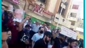 احتجاجات السويداء تتجدد وشبيحة الأسد يعتدون على المتظاهرين