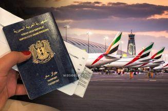 الإمارات تمنع مواطني 12 دولة من دخول أراضيها بينها سوريا