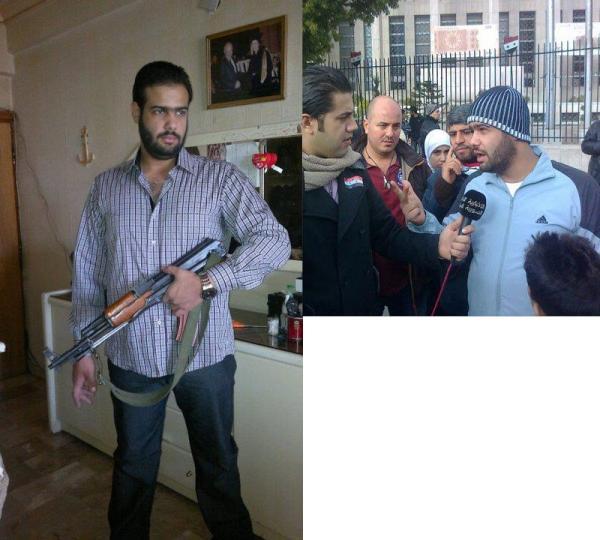 """عقوبات """"قيصر"""" تستحضر جريمة قديمة داخل عائلة الأسد ...تعرف اليها"""
