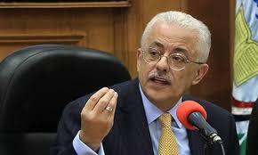 مصر تعلن نتيجة الثانوية العامة الثلاثاء