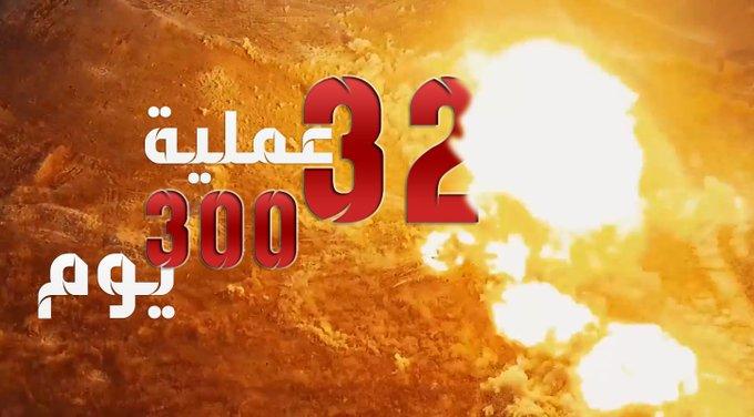 """""""تحدث أخبارها"""".. إصدار مرئي يوثق 300 يوم من المعارك الأخيرة مع النظام وروسيا"""