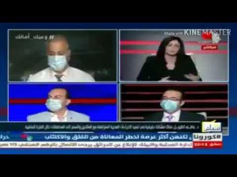 مذيعة تتسبب بفضيحة لمسؤول في وزارة صحة النظام على الهواء مباشرة (فيديو)