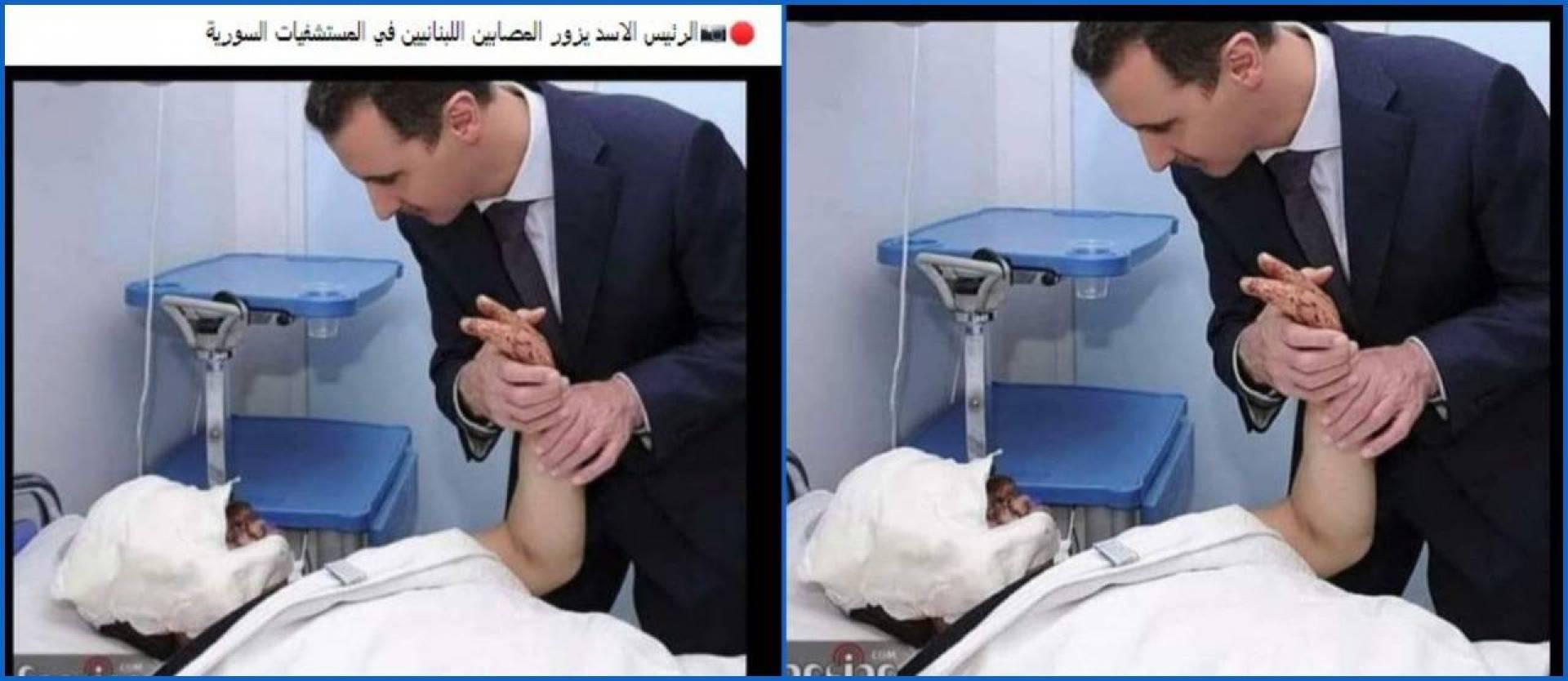 هل زار بشار الأسد الجرحى اللبنانيين في انفجار مرفأ بيروت ..؟