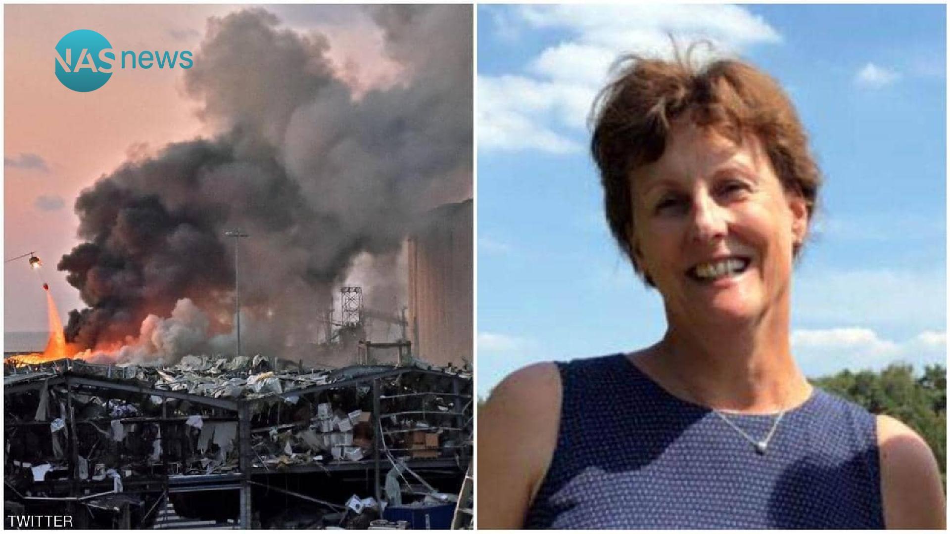 وفاة زوجة السفير الهولندي في لبنان في انفجار مرفأ بيروت