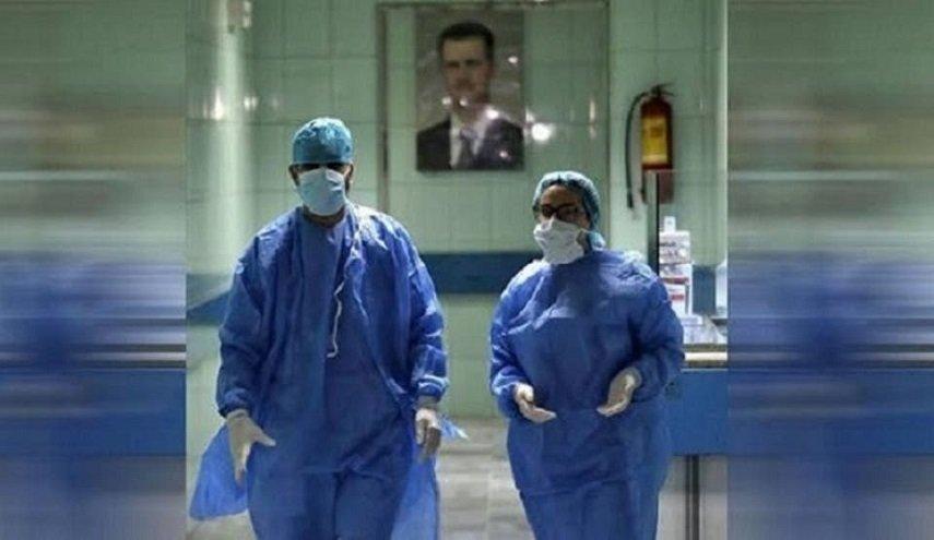 """ارتفاع عدد الإصابات بـ """"كورونا""""في سوريا  إلى 1125 وعدد الوفيات إلى 50 بينهم 30 طبيباً"""