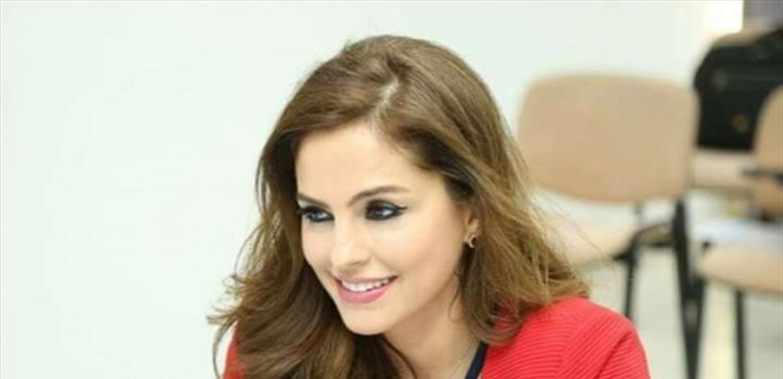 وزيرة الإعلام اللبنانية تستقيل من الحكومة