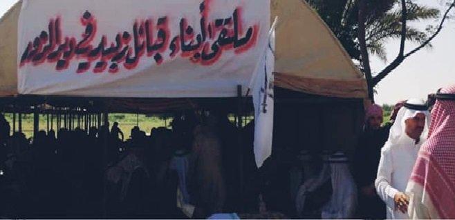 قبيلة العكيدات تطالب بتسليمها إدارة المنطقة وتحمل قسد مسؤولية استهداف الشيوخ