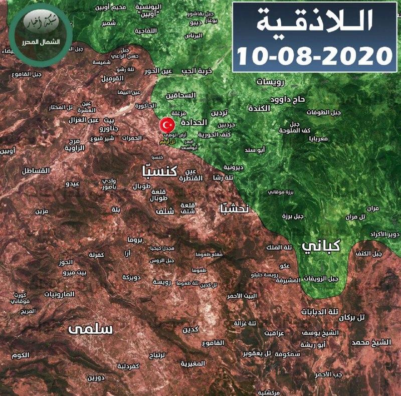خريطة السيطرة في ريف اللاذقية توضح موقع النقطة التركية الجديدة