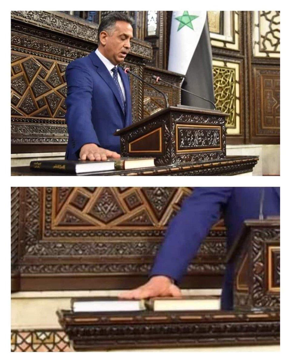 فنان وعضو في برلمان الأسد يقسم على القرآن والإنجيل معا
