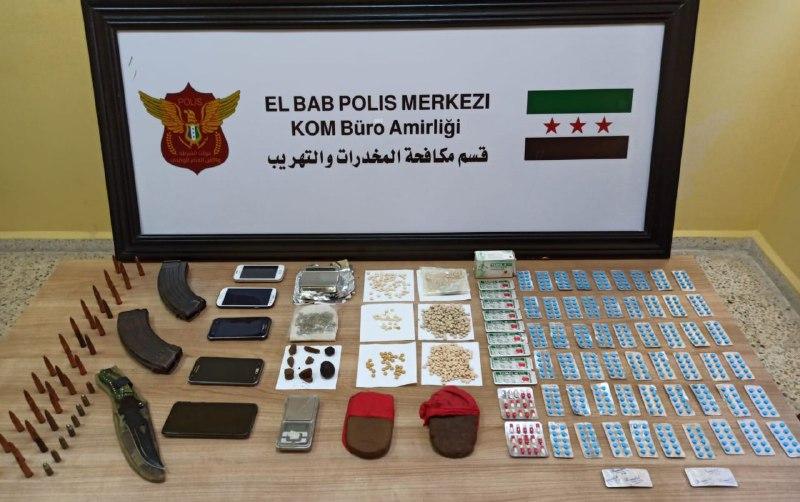 إلقاء القبض على عصابة ترويج مخدرات في ريف حلب (صور)