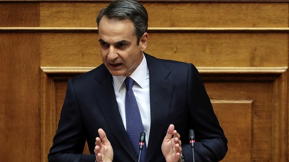 رئيس وزراء اليونان يهدد تركيا بالرد على أي استفزاز في البحر المتوسط