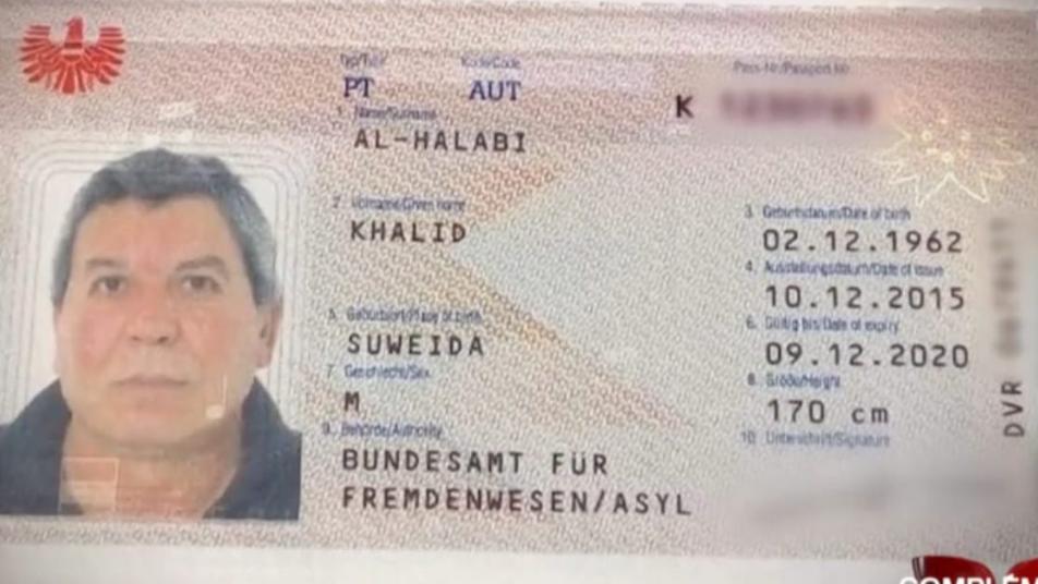"""بطلب من """"الموساد"""".. النمسا تحمي ضابطًا بقوات  الأسد ارتكب جرائم حرب في سوريا"""