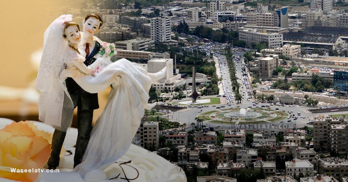 1000 ليرة ذهبية مقدم ومثلها مؤجل مههر عروس في دمشق