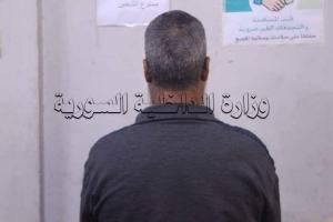 """مارس الفعل الفاحش مع ضحاياه.. القبض على مشعوذ ملقب """"بالرجل الأخضر"""" في ريف دمشق"""