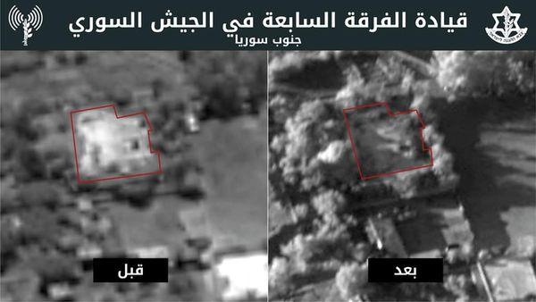 بالصور... الضربات الجوية الإسرائيلية لفيلق القدس والفرقة السابعة