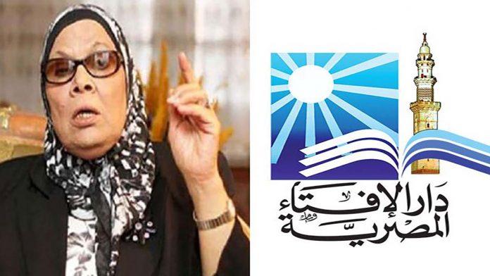 الإفتاء المصرية ترد على أستاذة في الأزهر أجازت زواج المسلمة بغير المسلم