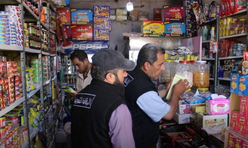 """""""الإنقاذ"""" تمنع الترويج لمقبلات الأطفال عن طريق """"اجمع واربح"""" في إدلب"""