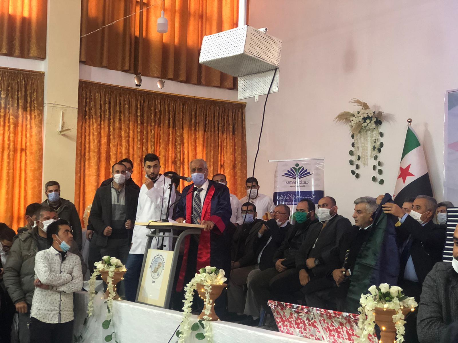 بحضور رسمي تخريج الدفعة الاولى لطلاب كلية الطب في جامعة حلب الحرة