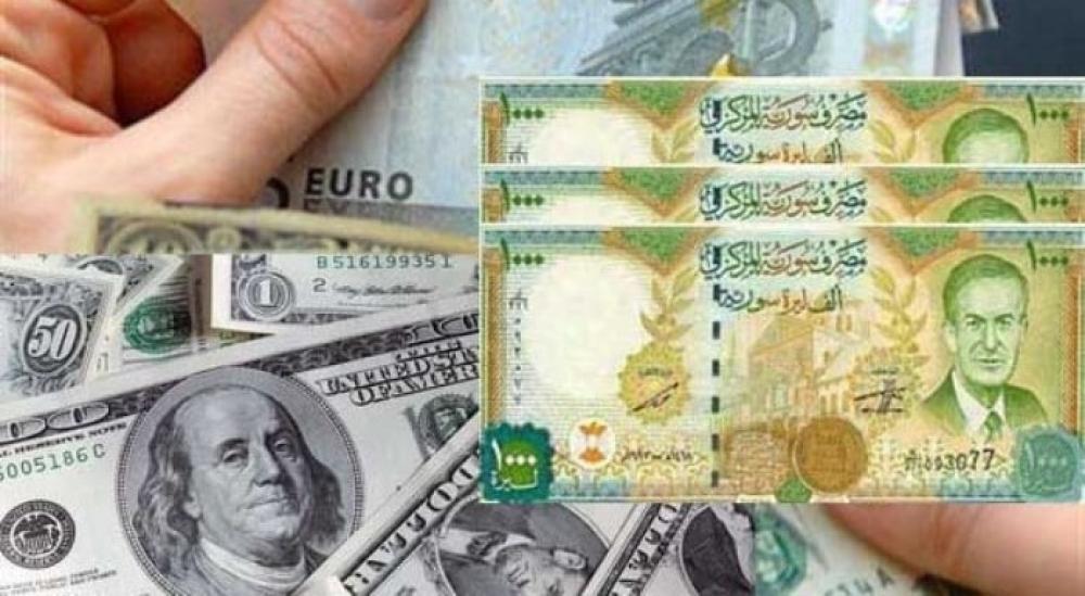 تراجع  أسعار العملات الأجنبية  والذهب في تداولات اليوم الثلاثاء