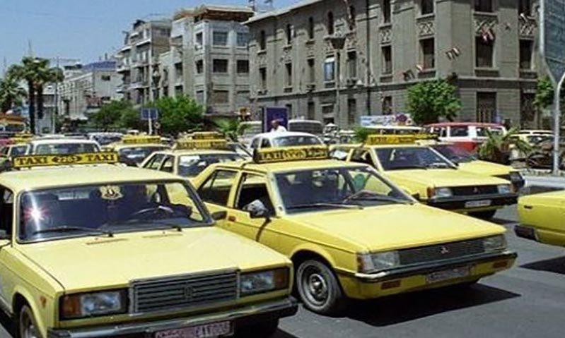 تعرفوا على التعرفة الجديدة لعداد التكسي في دمشق