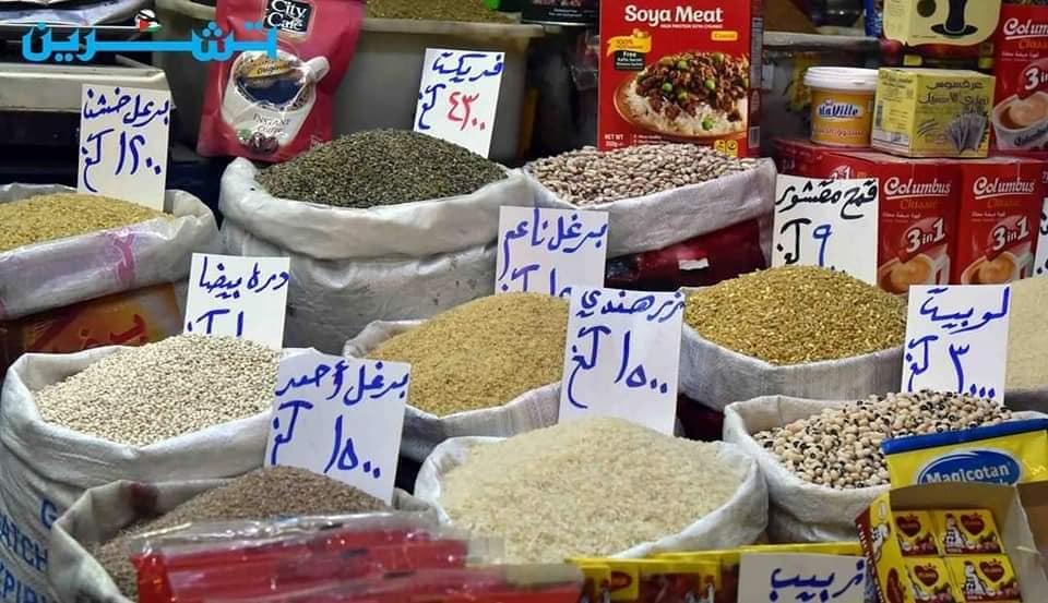 بالصور .. أسعار المواد الغذائية في دمشق