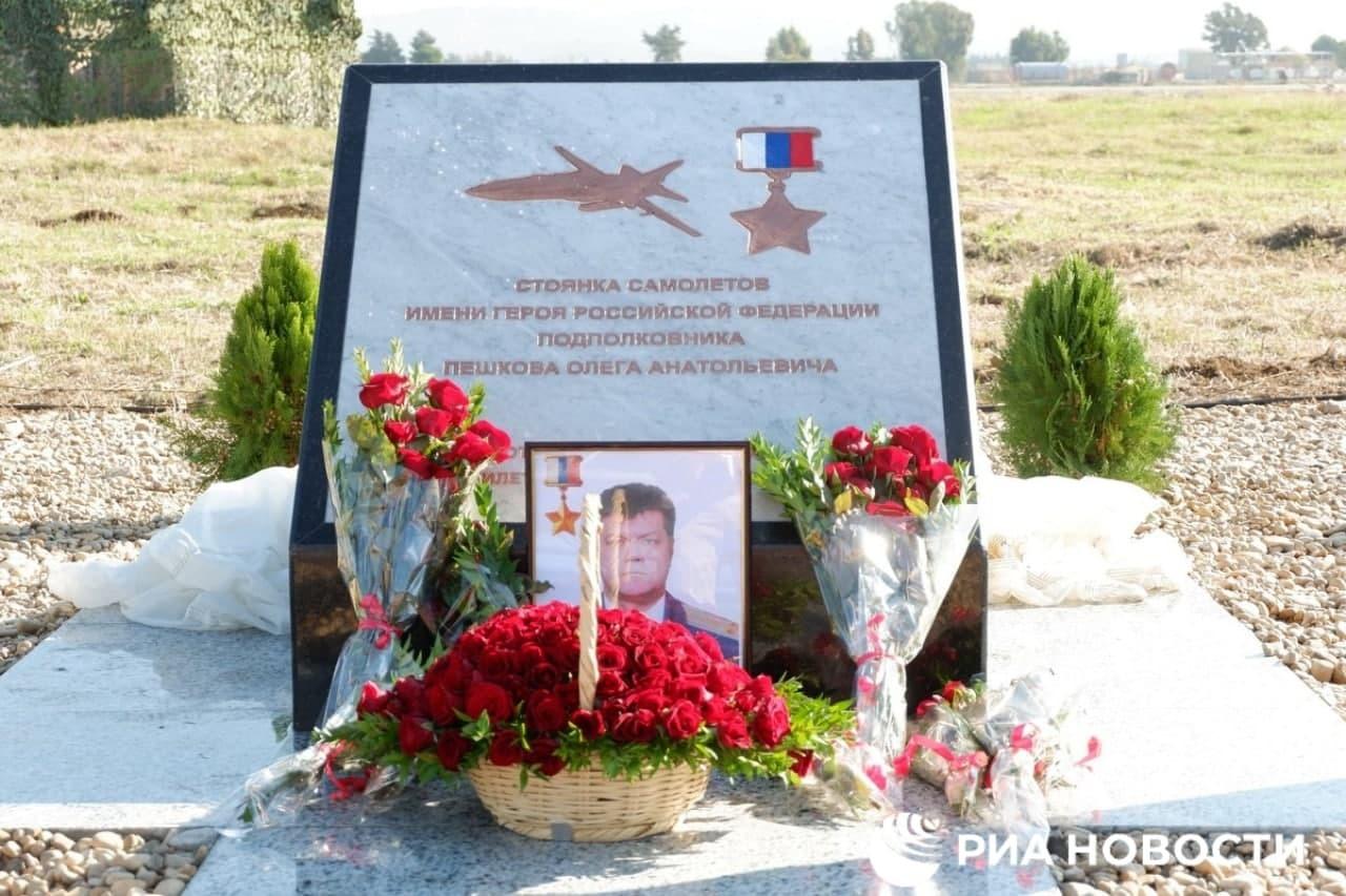 بعد قتله المدنيين في سوريا..روسيا تدشن نصب تذكري لاحد طياريها