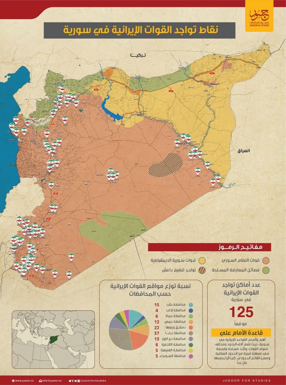 """بالخريطة .. انتشار و توزع """"الحرس الثوري"""" الإيراني في سوريا"""