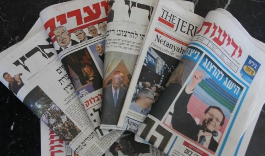 الإعلام الإسرائيلي : روسيا حنثت  بوعودها إزاء إبعاد المليشيات الإيرانية