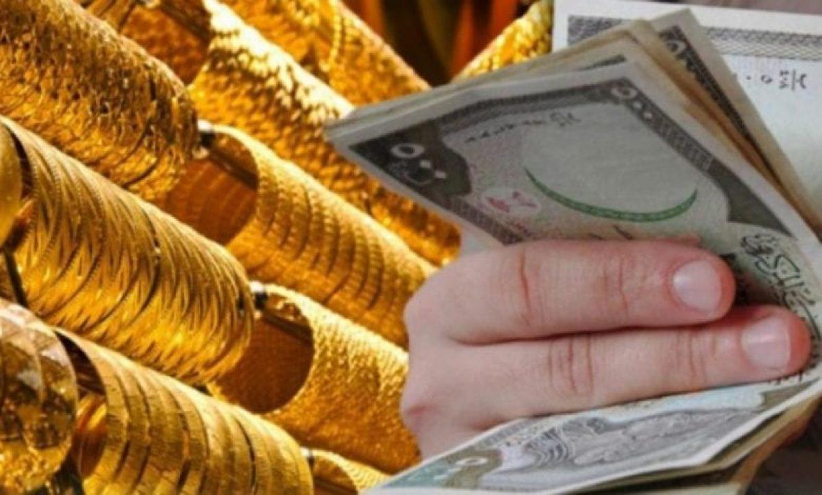 تعرف على أسعار  صرف العملات  والذهب في  افتتاح  تداولات الخميس