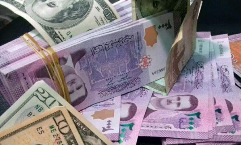 تراجع  أسعار  صرف العملات عند إغلاق  تداولات الخميس