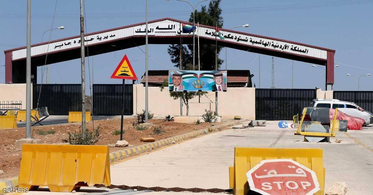 الأردن يعيد فتح معبر جابر – نصيب الحدودي مع النظام السوري
