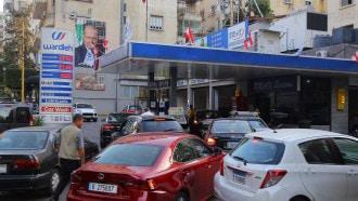 وزير لبناني يتهم النظام السوري  بأزمة الوقود في بلاده