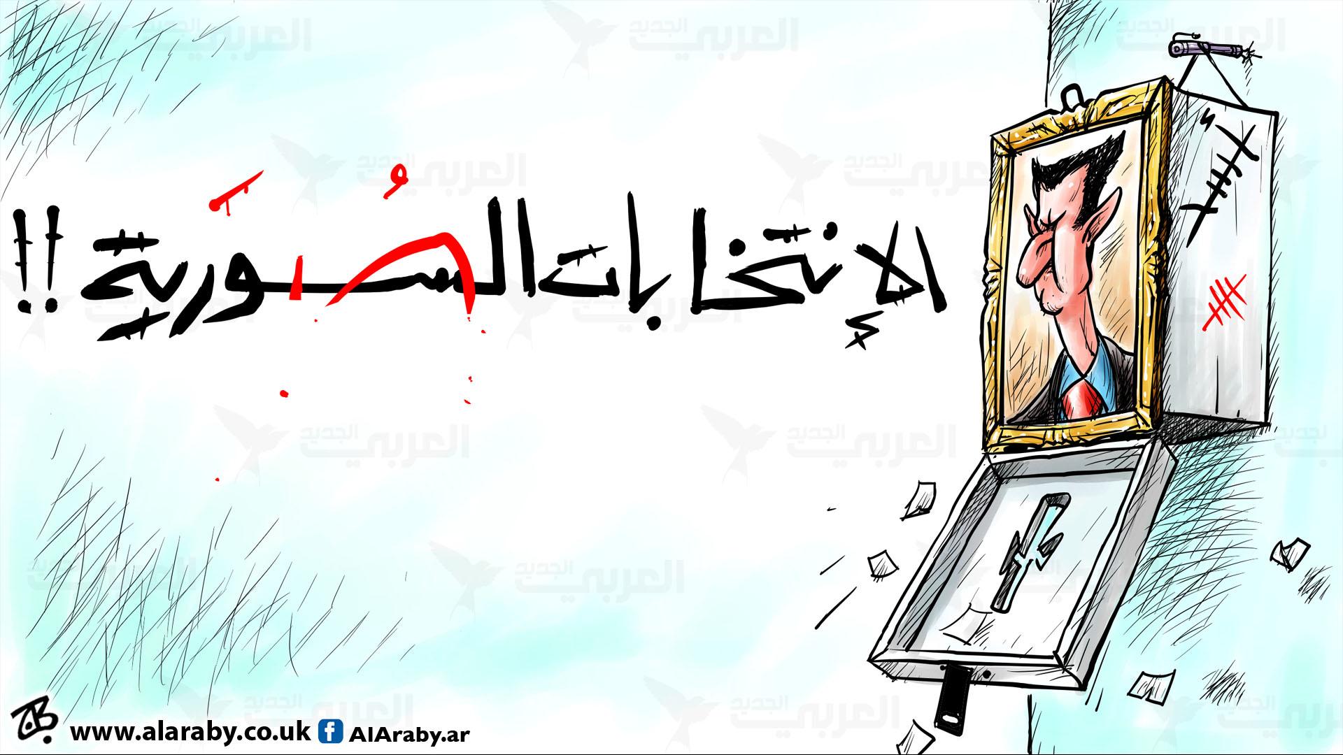 كيف تفاعل السوريون مع إعلان مجلس الشعب فتح باب الترشح لانتخابات الرئاسة ؟