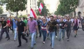 الشارع اللبناني يعود للحراك  مجددا.. احتجاجات غاضبة ضد تدهور المعيشة