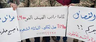 Protests by members of the National Army in the countryside of Aleppo because of delaying their salaries