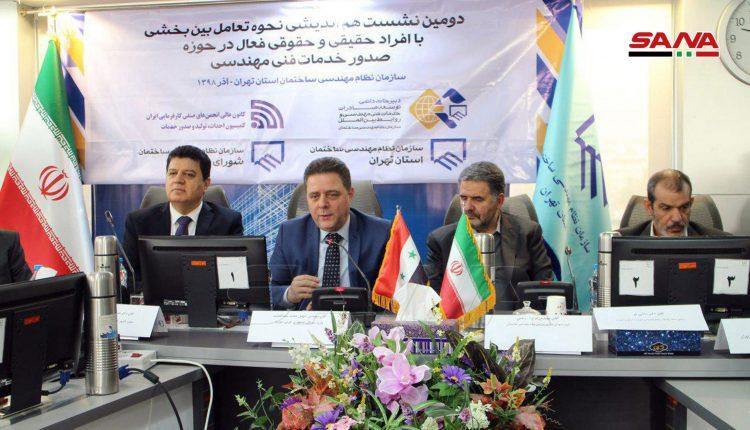 بتوجيهات من القصر الجمهوري...شركة إيرانية تتولى مشاريع إعادة إعمار في سوريا
