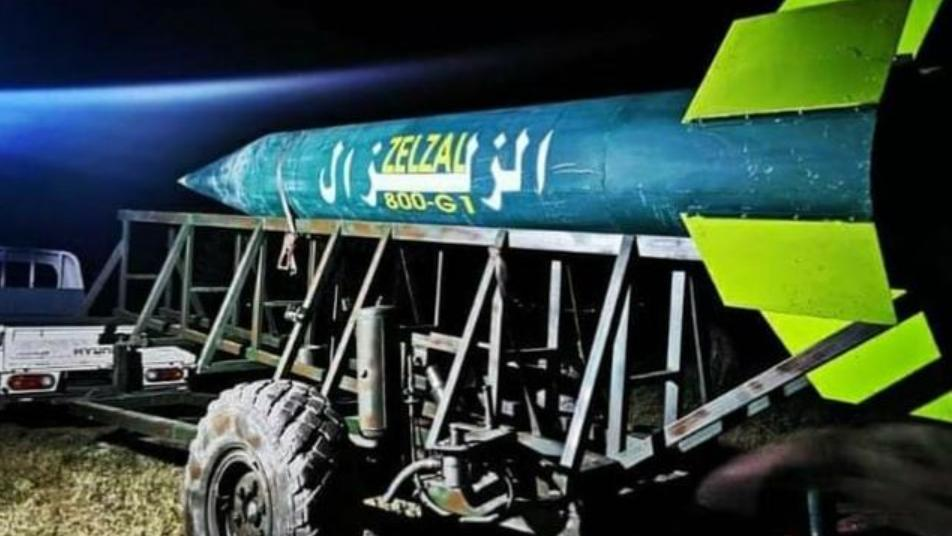 A qualitative homemade rocket appears in Idlib under the name Zelzal