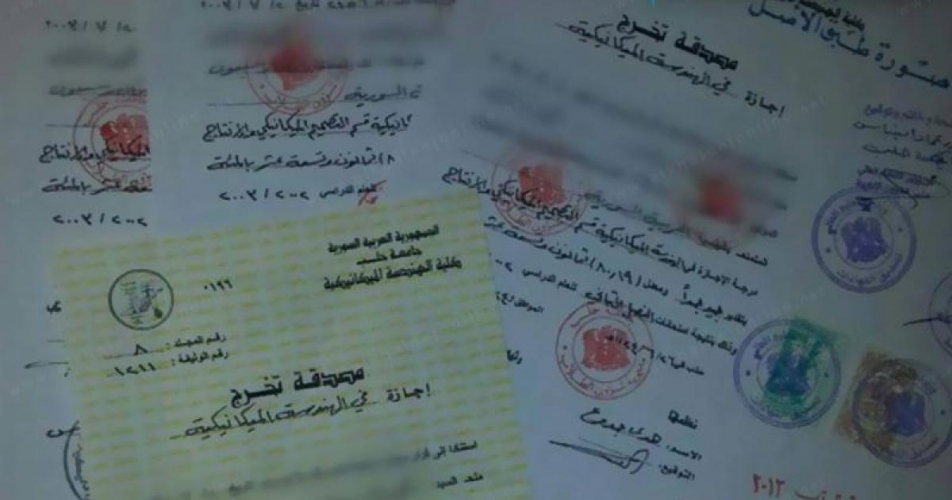 Discovery of about 20,000 forged educational certificates in Syria during the war years