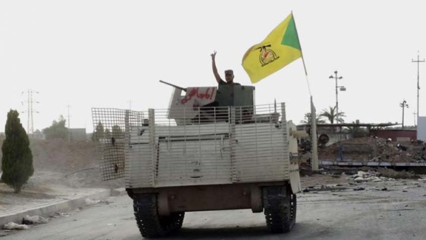 The Iraqi Hezbollah militia fortified its headquarters in the countryside of Al-Raqqa