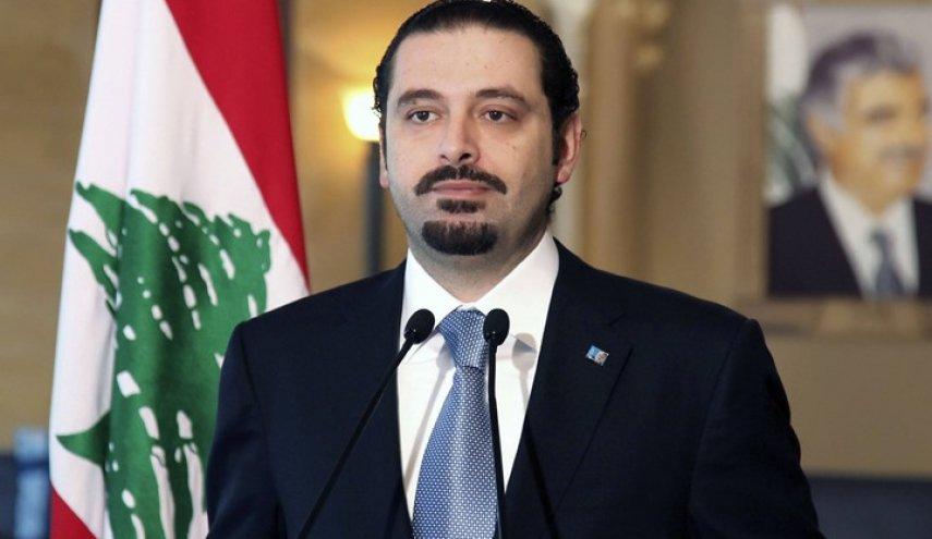 الحريري: الأولوية لتشكيل حكومة لكن الاعتذار خيار مطروح