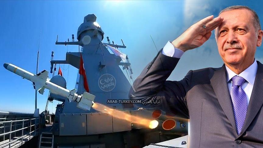 الرئيس التركي أردوغان يعلن نجاح اختبار صاروخ جديد  مضاد للسفن