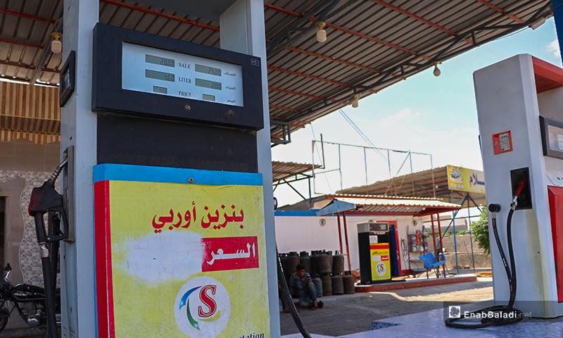 وتد ترفع أسعار المحروقات في إدلب