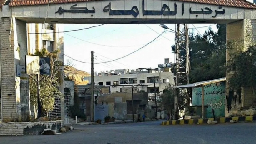 Requires joining Baath Brigades, the regime imposes a new settlement in Al-Hamah