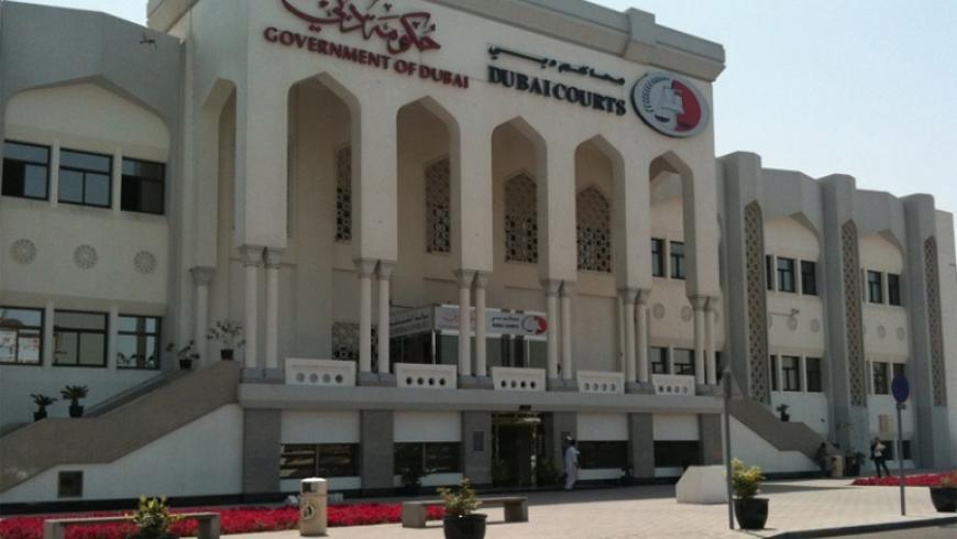الإمارات تدرج 38 شخصا و15 شركة على قائمة الإرهاب