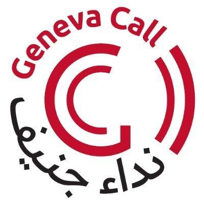 ورشة عمل في غازي عنتاب لتعريف فصائل المعارضة العسكرية بالقانون الدولي الإنساني