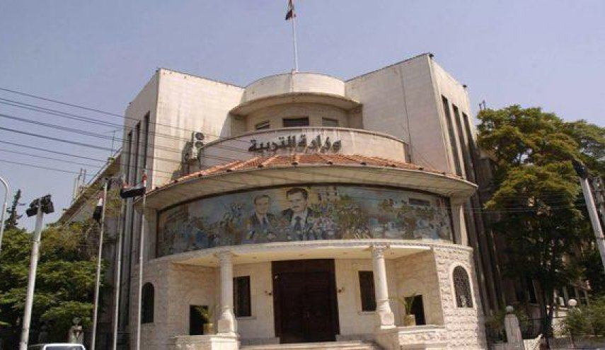 The education of Damascus burdens the citizens and demands them to repair schools