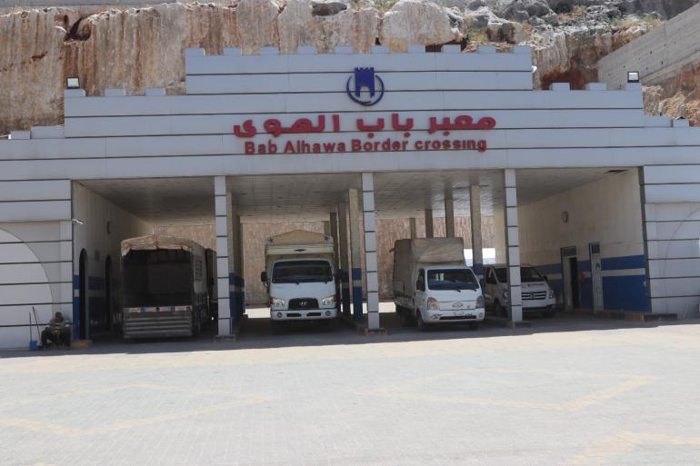 محاولات جديدة للنظام في مجلس الأمن لإغلاق معبر باب الهوى