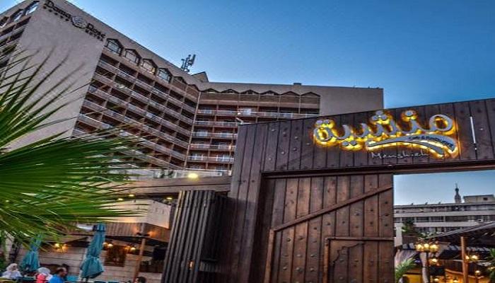 تسمم عشرات الأطباء بوجبة عشاء في أحد الفنادق بدمشق