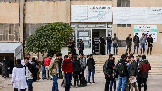 For submitting false certificates... Free Aleppo University expels 38 students