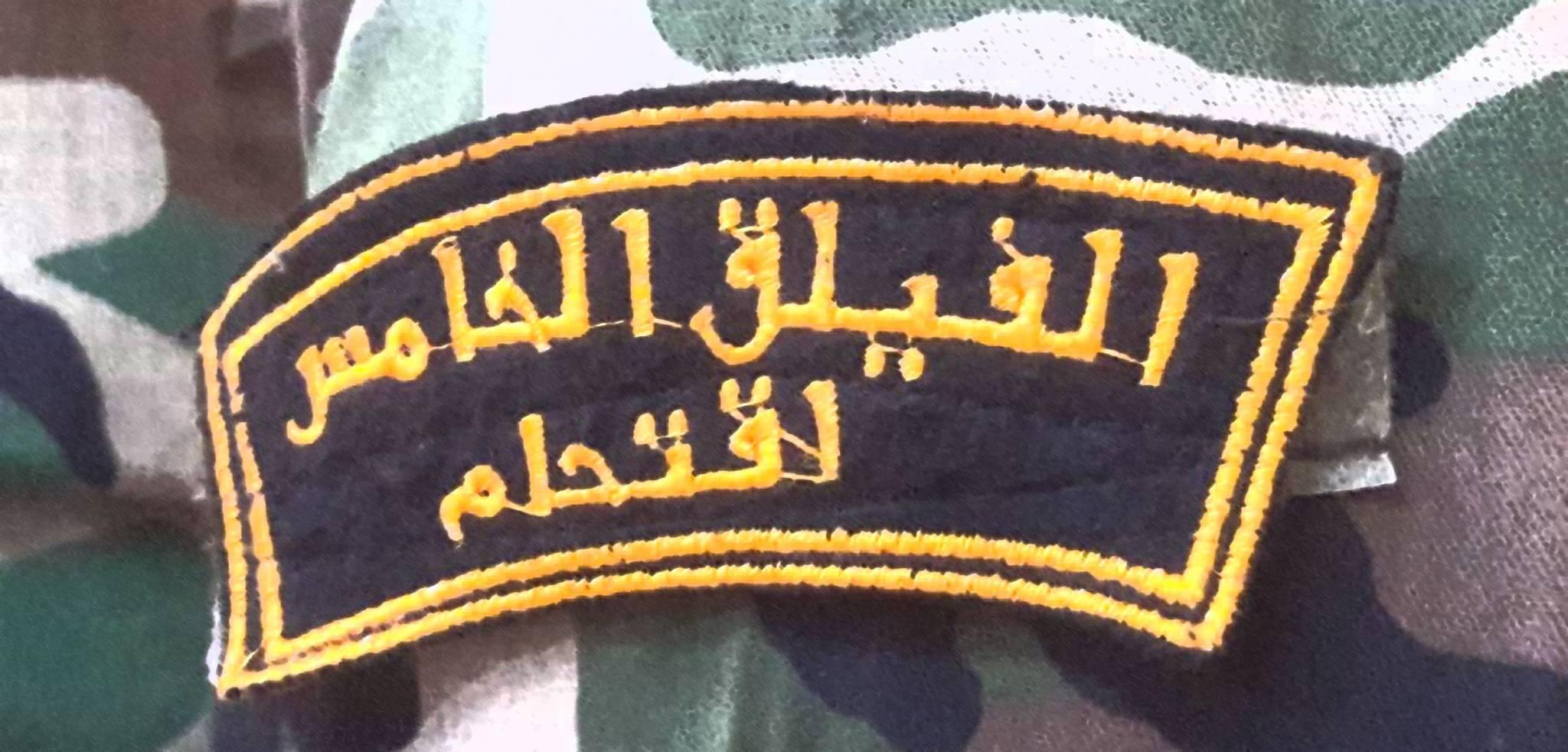 مقتل قيادي بارز  بصفوف القوات الرديفة  الموالية لروسيا في إدلب